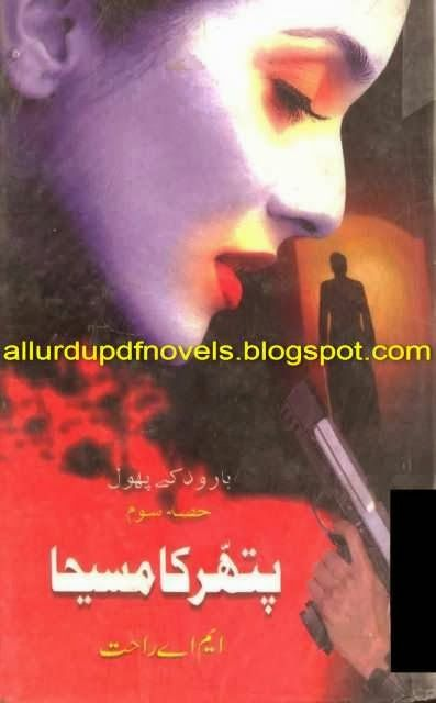 allurdupdfnovels: Pathar Ka Masiha By M A Rahat