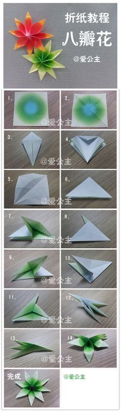 Origami 8 petal flower diy pinterest origami flower and origami 8 petal flower mightylinksfo