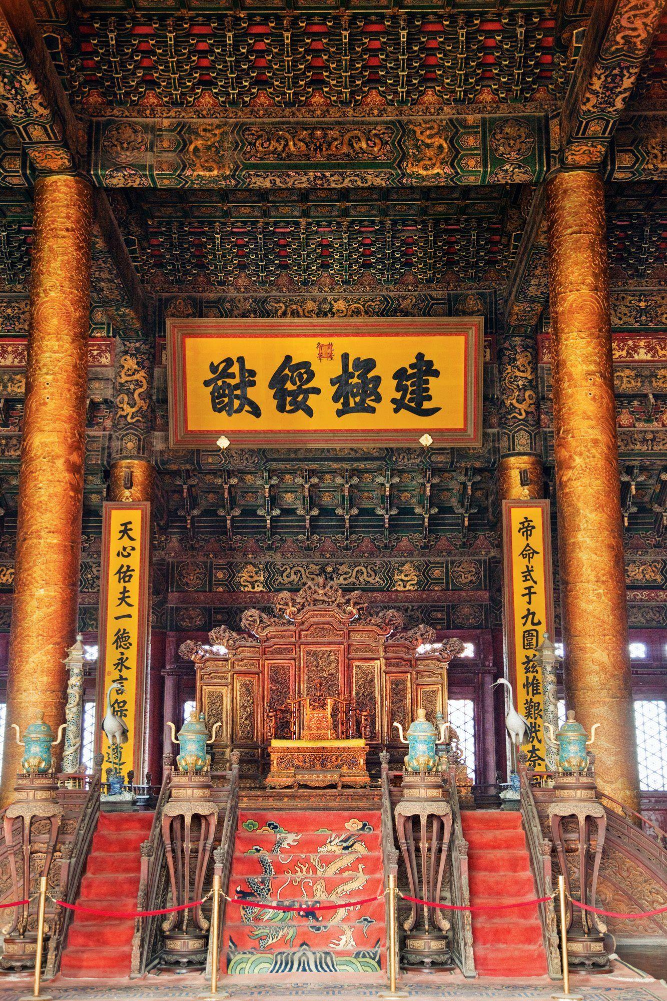 Desde Beijing a la Gran Muralla · National Geographic en español. · Grandes Viajes