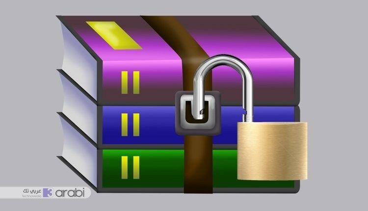 برنامج لفك ضغط الملفات المضغوطة Rar المحمية بكلمة مرور عربي تك Arabi