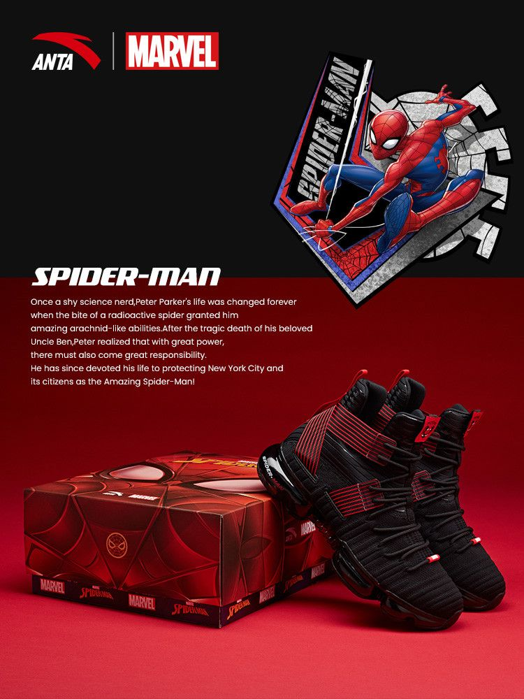 cheaper 85af9 8644e This anta marvel released this