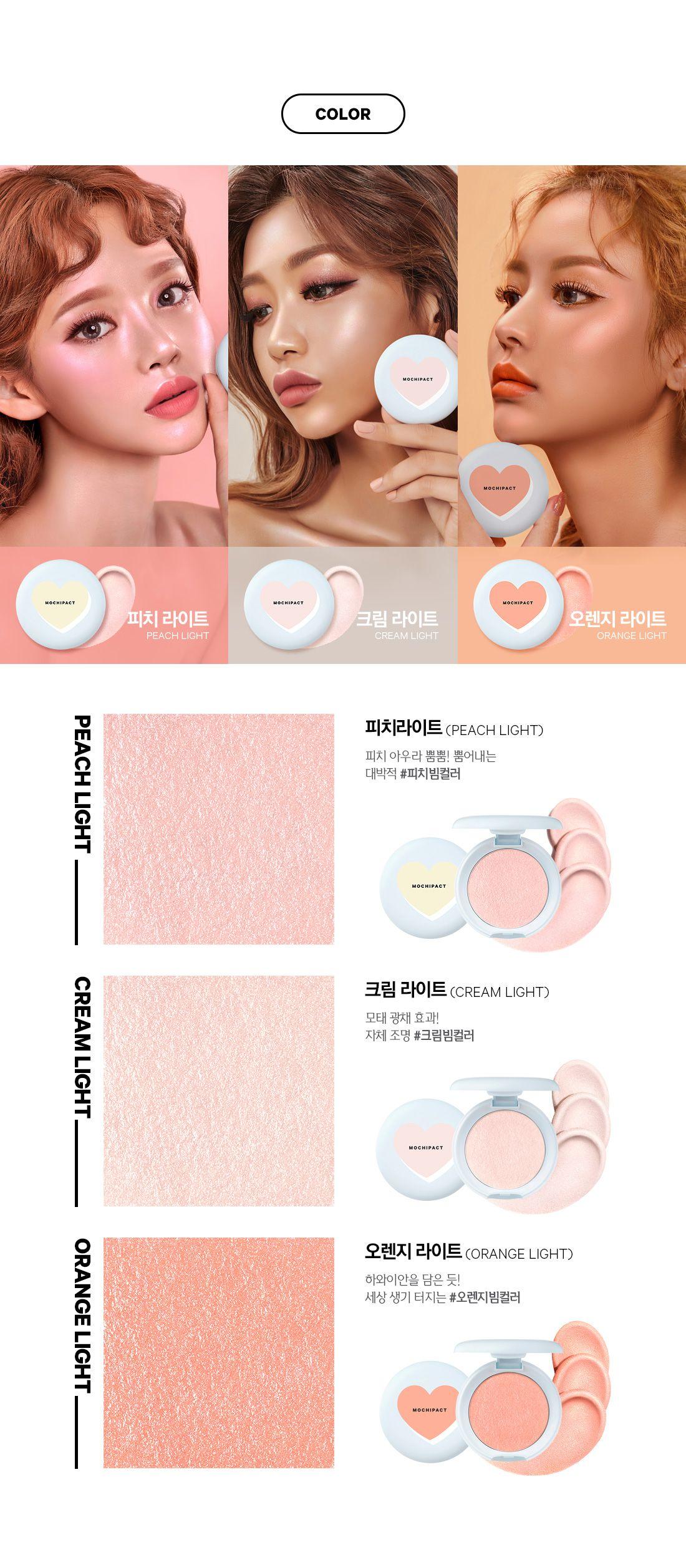 WishTrend Buy Korean cosmetics online, Korean Beauty