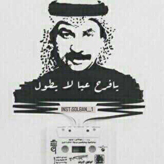 Sul6an Al Qahtani On Instagram تصميمي تصاميم عبادي الجوهر عبادي أبوسارة جوهريات اخطبوط ال Pop Art Canvas Digital Portrait Art Disney Character Drawings