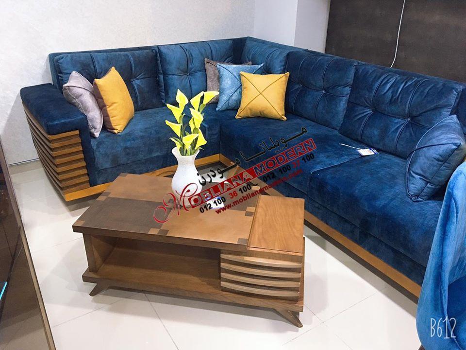 ركنات مودرن 2020 دمياط Corner Siphon 2022 Home Decor Furniture Decor