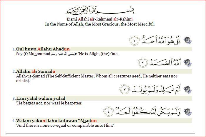 surah al ikhlas transliteration - Google Search | Instagram story ...