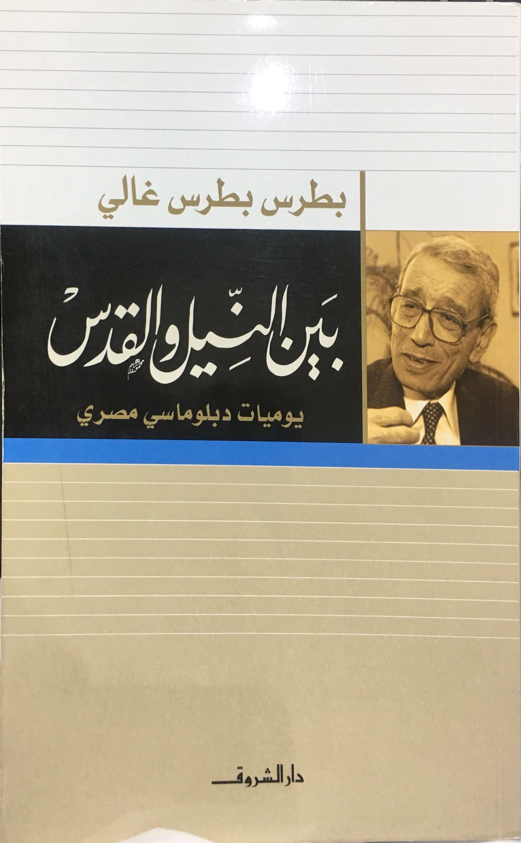 Pin by أحمد العساف on كتب Books Movie posters, Poster