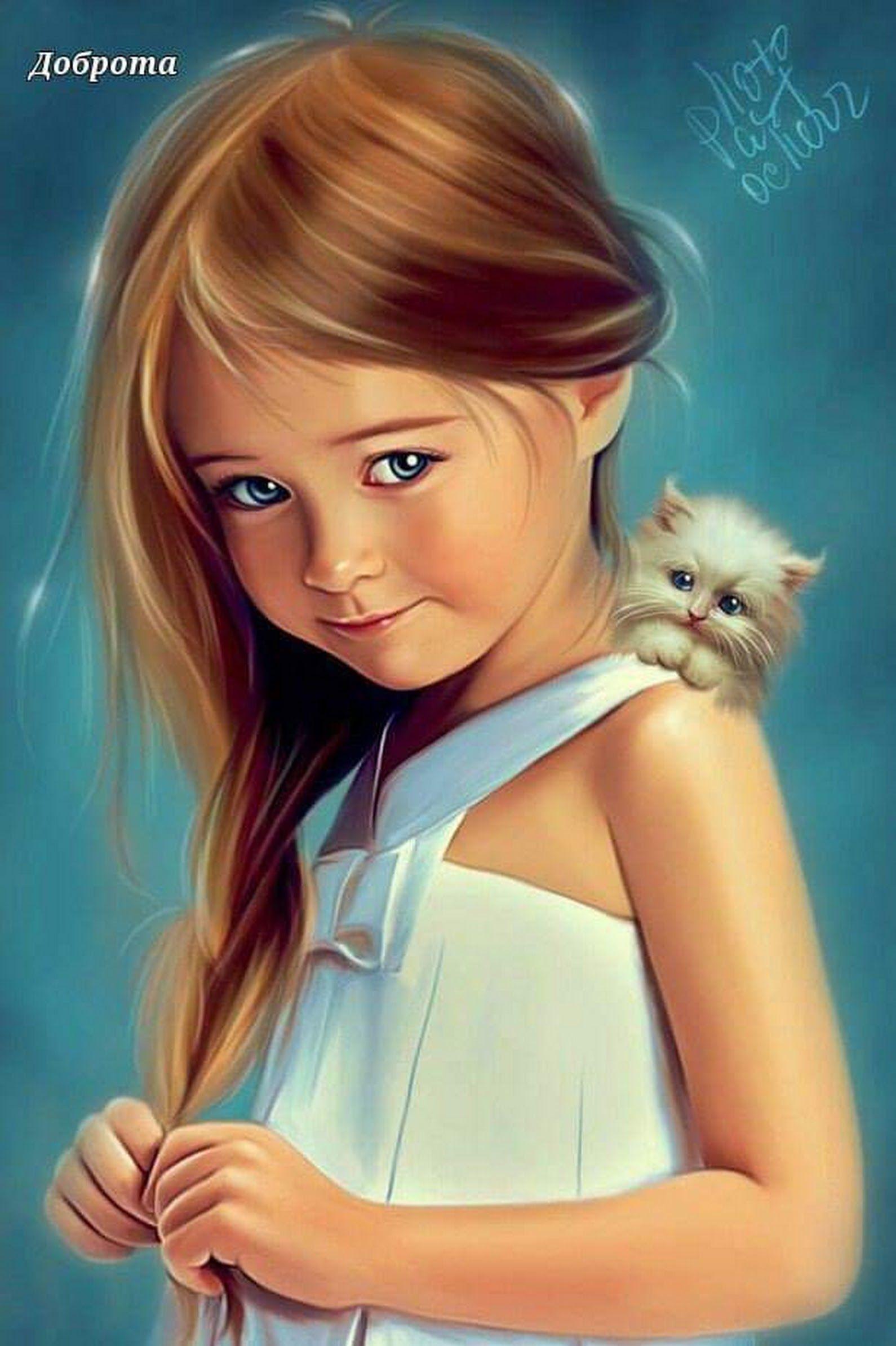 Смешные и милые картинки с девочками