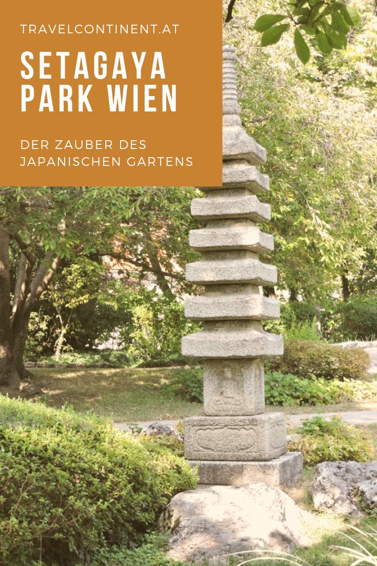 Setagaya Park In Wien Japanischer Garten Garten Japanischer Garten Wien