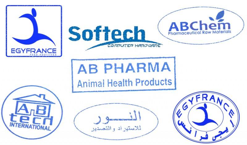 تحويل شعار شركتك الى ختم رسمي للشركة خمسات Pet Health Material