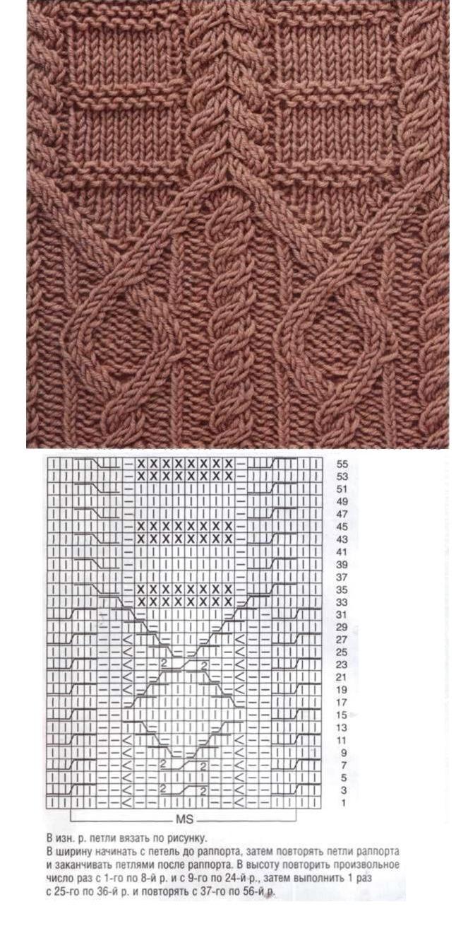 ирландские узоры4   Tejidos   Pinterest   Tricot, Tricot et Crochet ...
