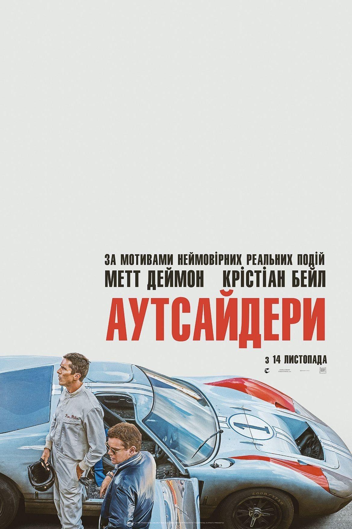 Full Watch Ford V Ferrari 2019 Full Online Movie Hd Free English Sub Ferrari Full Movies Free Movies Online