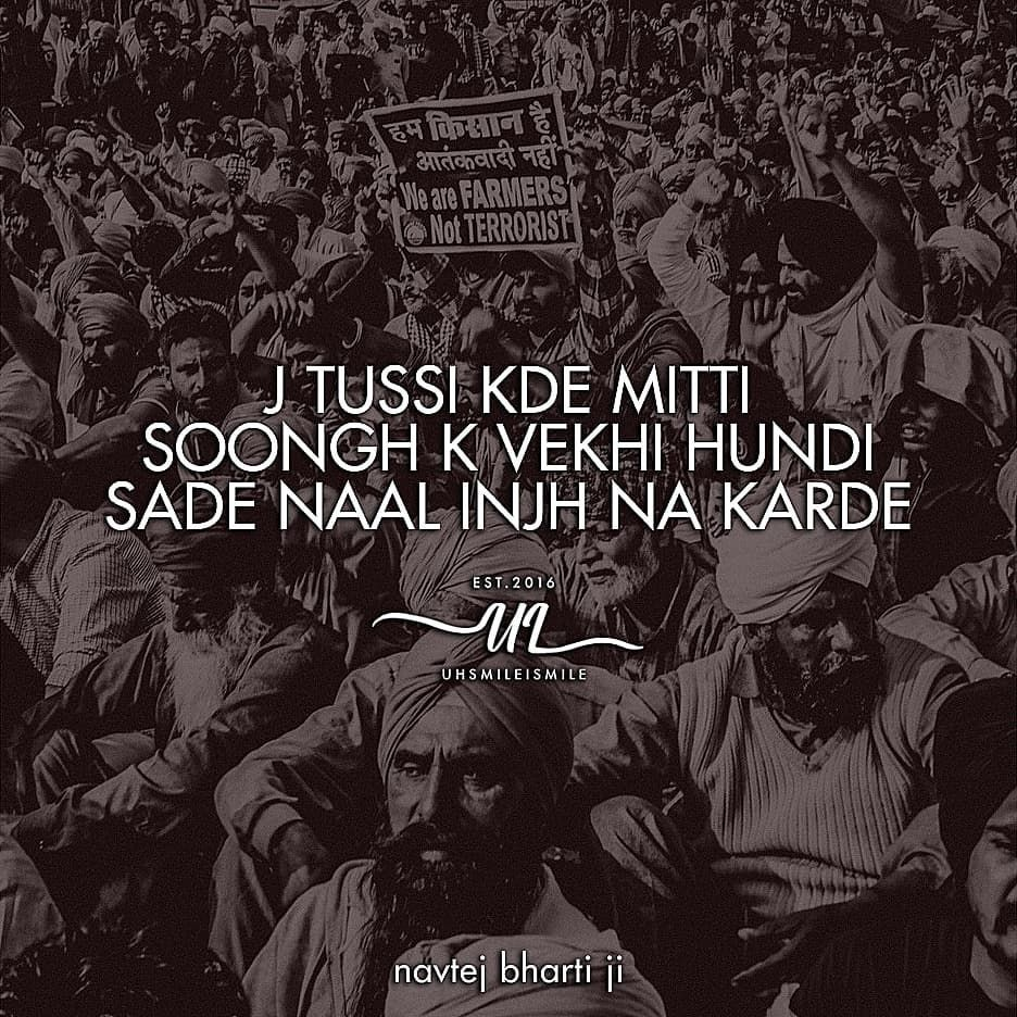𝙐𝙃𝙎𝙈𝙄𝙇𝙀 𝙄𝙎𝙈𝙄𝙇𝙀 On Instagram Bapu Navtej Bharti Ji Farmers Farmerprotest Fa Protest Quotes Inspirational Quotes Motivation Friends Quotes