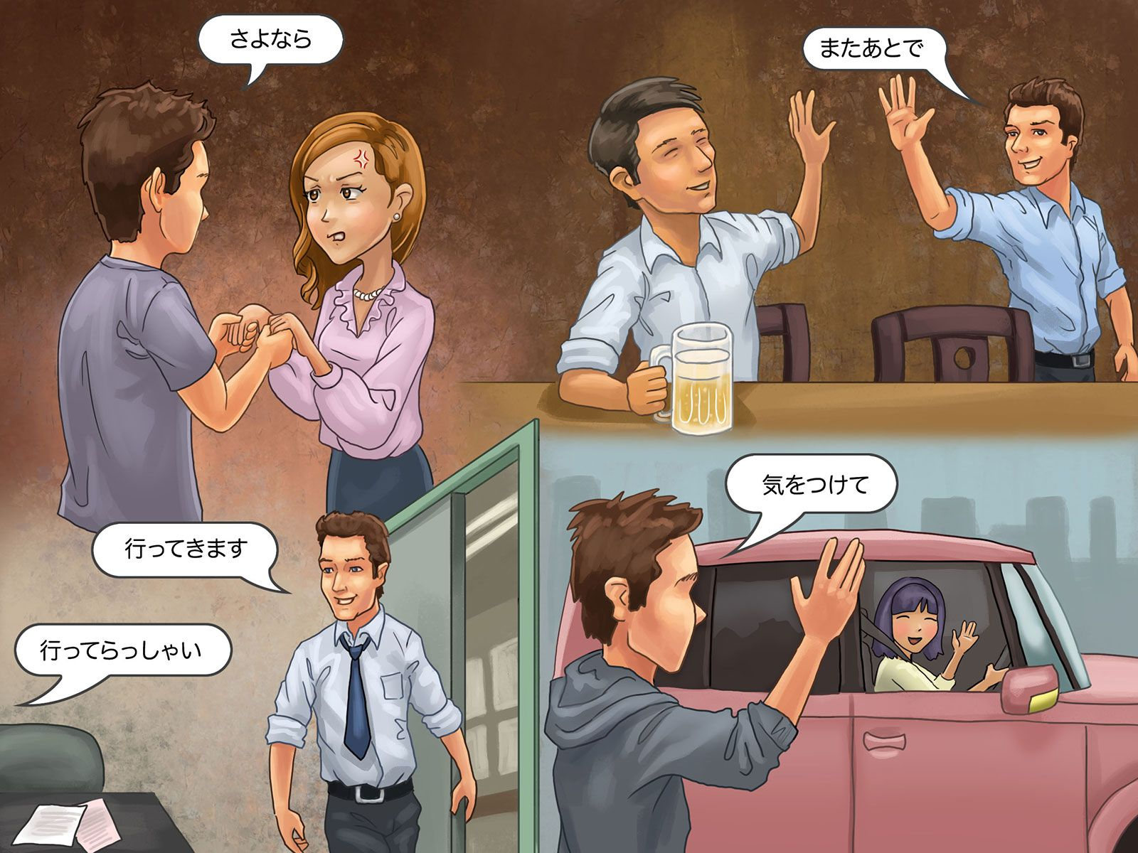 Saying Goodbye In Japanese Is A Lot More Complicated Than Simply