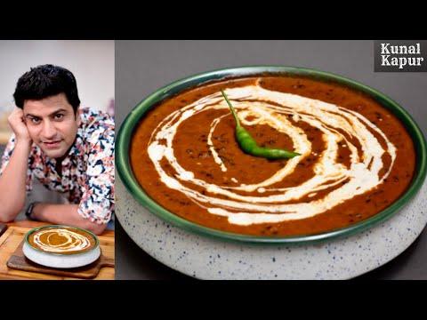 (2) Dal Makhni दाल मखनी रेस्टौरंट जैसी Dal Bhukara | Kunal ...
