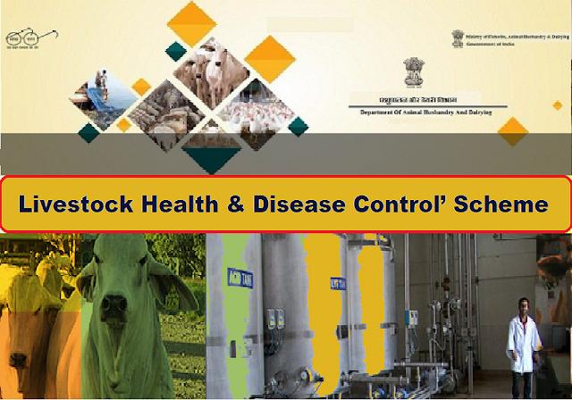 PM Livestock Disease Control Scheme 2019 Disease control