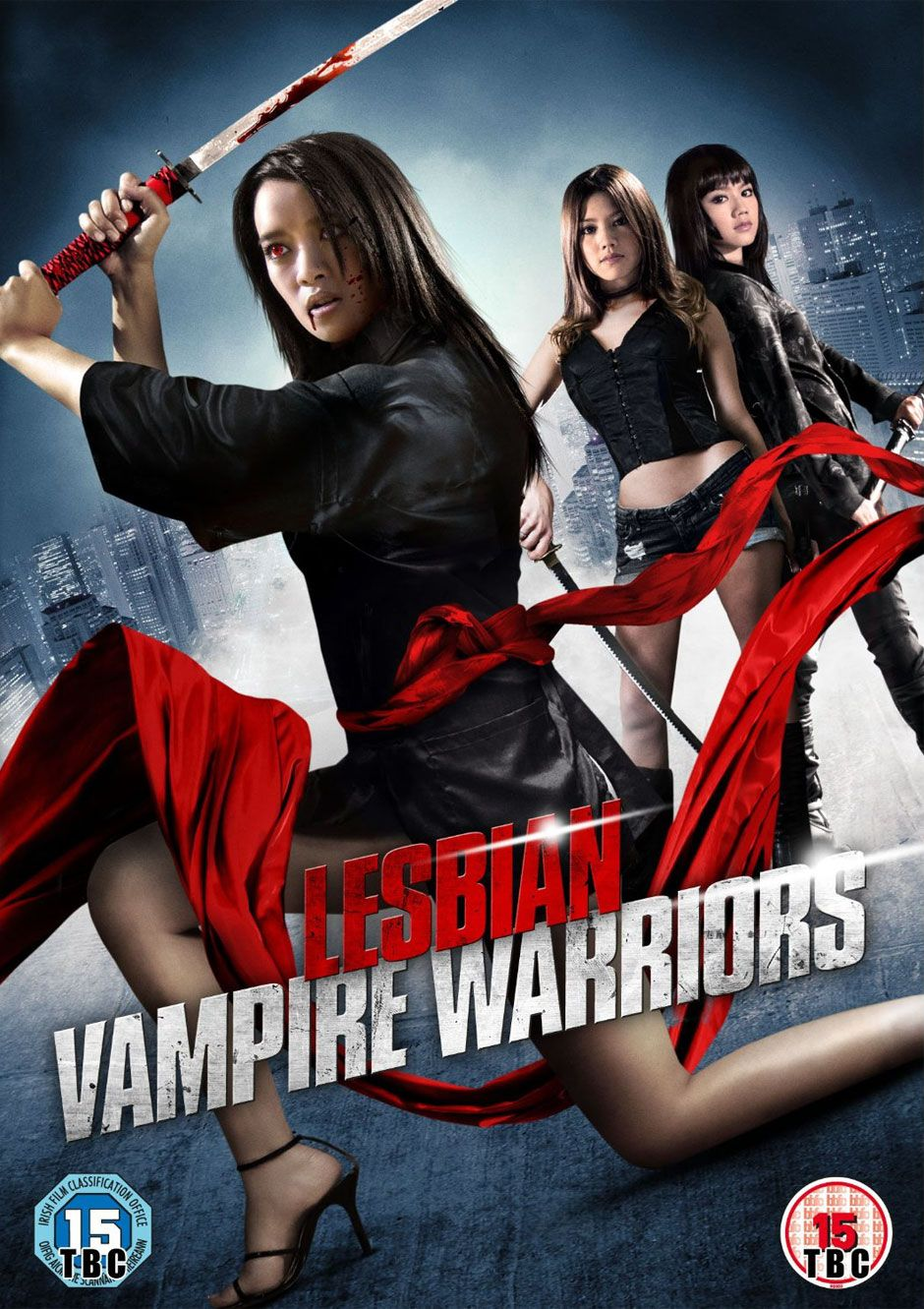 All Vampire Movies On Dvd Images Buy Lesbian Vampire Warriors On