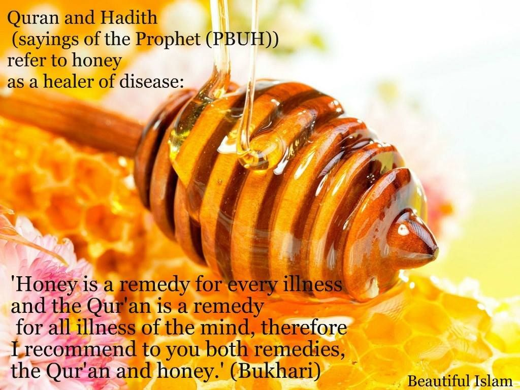 allah says in the qur'an, honey is a (healing for people