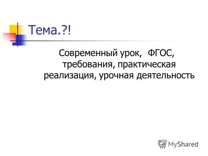 Гдз по русскому пименова 7 класс спишите.ру