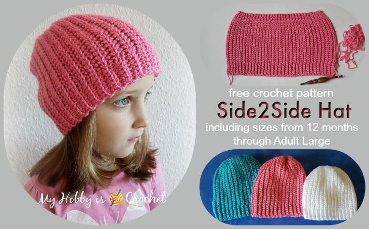 Side2Side Hat - Free Crochet pattern including sizes from 12 months ...
