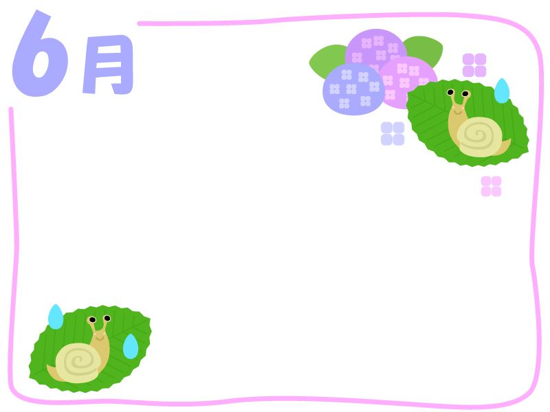 6月 紫陽花とカタツムリの梅雨フレーム飾り枠イラスト 無料イラスト かわいいフリー素材集 フレームぽけっと 飾り枠 無料 イラスト かわいい イラスト