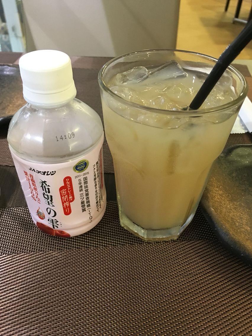 Apple Juice 2 80 Isuramuya Japanese Halal Restaurant Jcube Halal Apple Juice Hand Soap Bottle