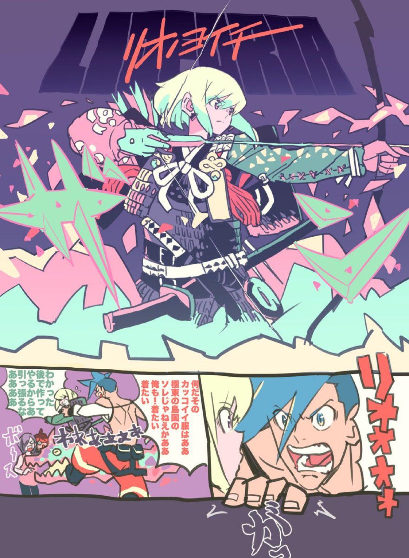 Pin by 素秀 黎 on promare Anime art, Anime, Anime comics