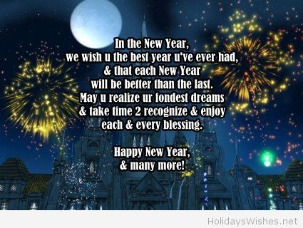 disney happy new year 3d message