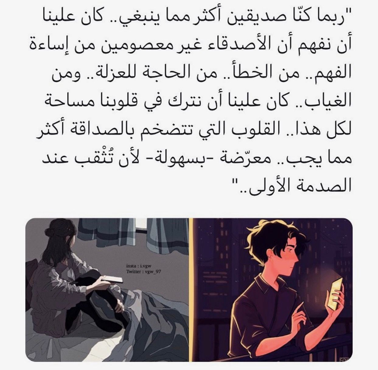 Pin By Zino On كلمات وعبارات Quotes For Book Lovers Movie Quotes Funny Funny Arabic Quotes