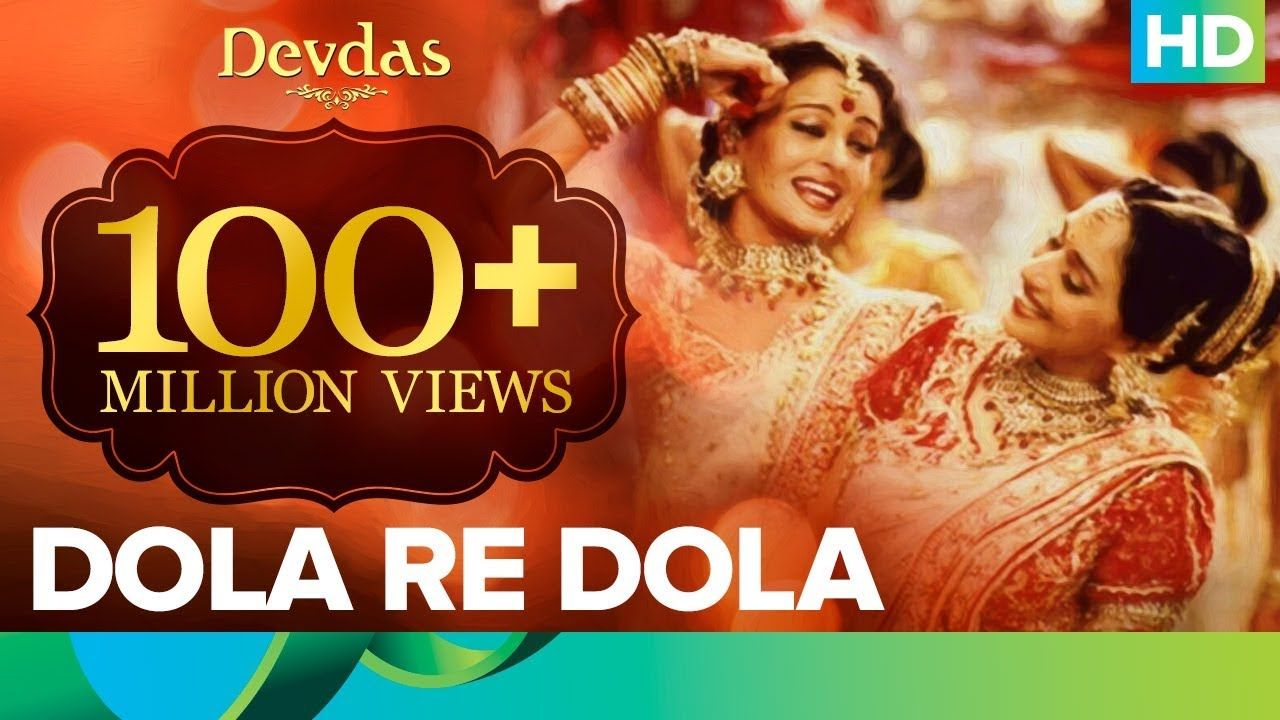 dola re dola mp3 free download