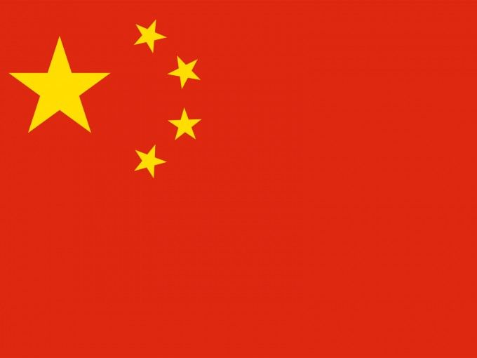 china flag ppt template backgrounds is a yellow and red colors