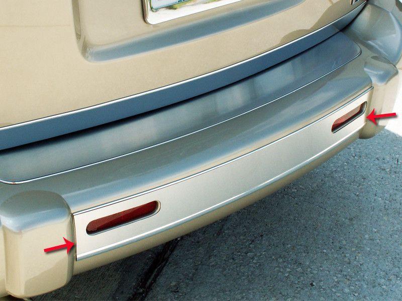 HHR Bumper Insert Polished Rear 2006-2012