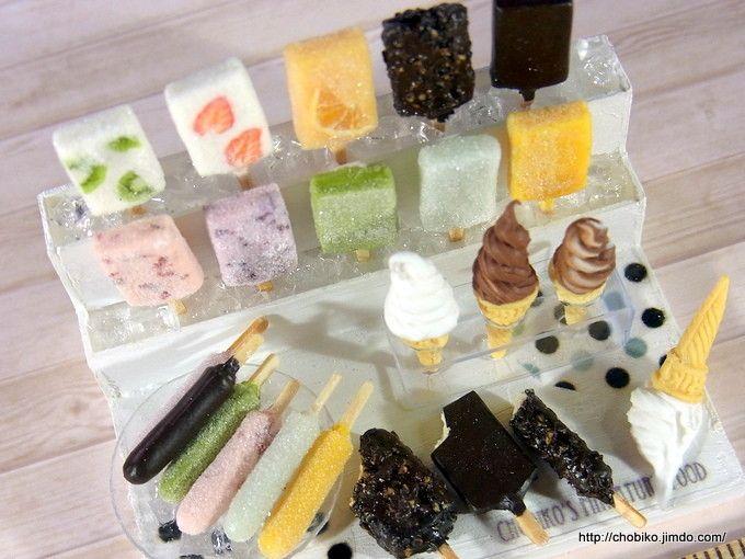 スイーツ - ちょび子のミニチュアな世界 樹脂粘土で作る12分の1サイズのミニチュアフード