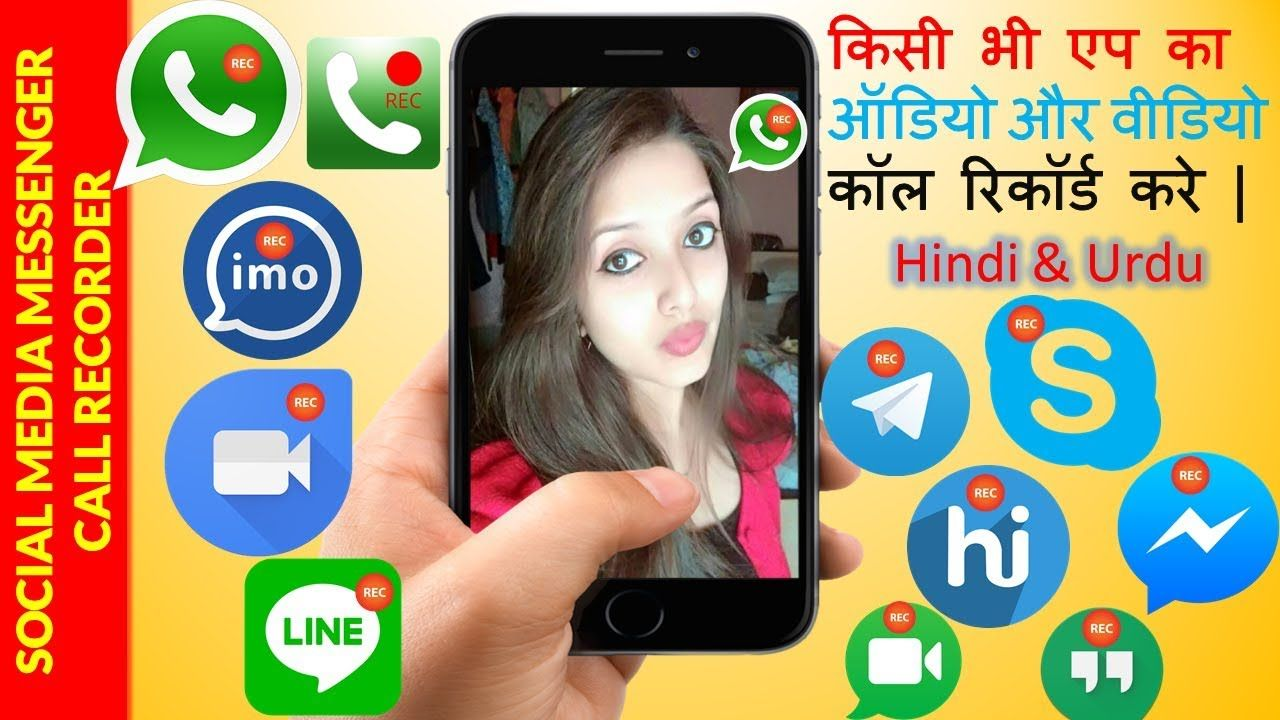 Whatsapp Call Recorder Iphone