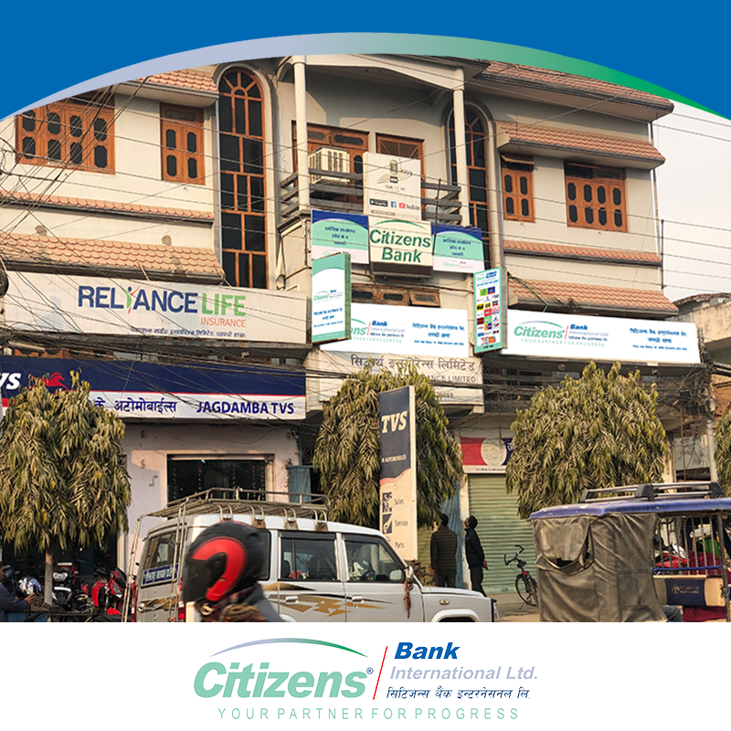 Citizens Bank International Limited has inaugurated its