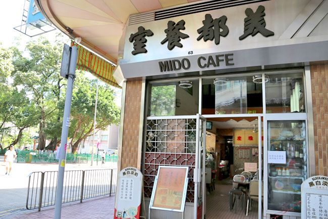 5 Best Hong Kong Cafes Discover The Cha Chaan Teng Culture Hong Kong Cafe Chaan Hong Kong