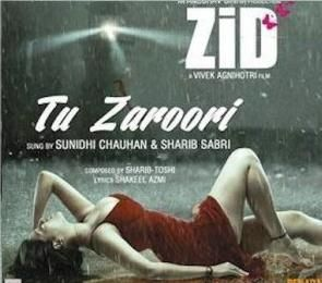 Tu Zaruri Zid Movie Full Songs 2014 Mp3 Download Movie Wallpapers New Movie Song Songs