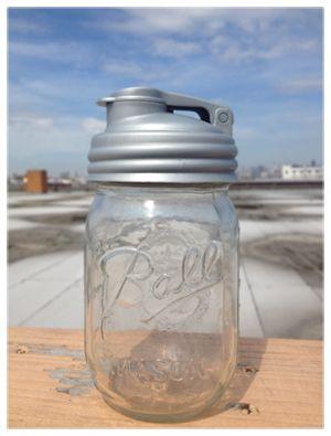 A pour cap for a mason jar! What a great idea!