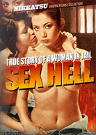 Womens prison sex stories