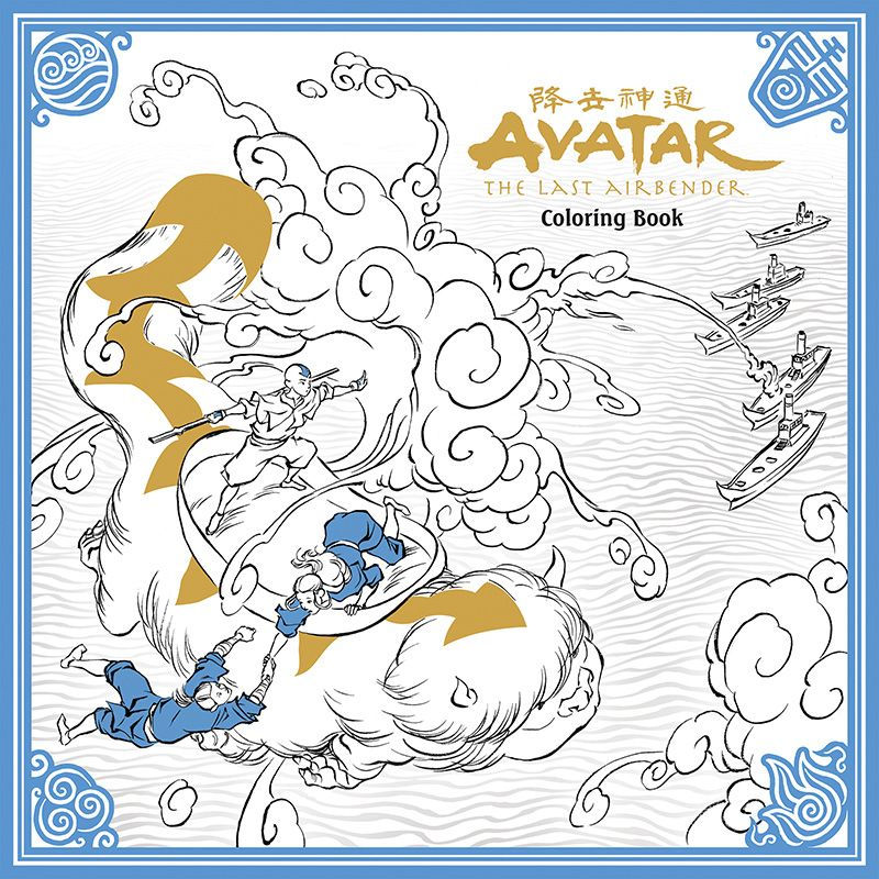 Serenity\' and \'Avatar: The Last Airbender\' adult coloring books are ...