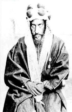 Emirate Of Nejd Middle Eastern History Palestine History Saudi Arabia