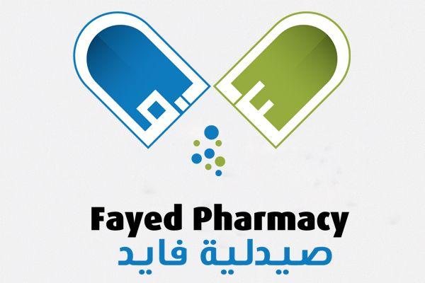 Pin By Yong Jairo Estupinan Leon On Logo Fayed Pharmacy 1 Pharmacy Pharmacy Design Medical Logo
