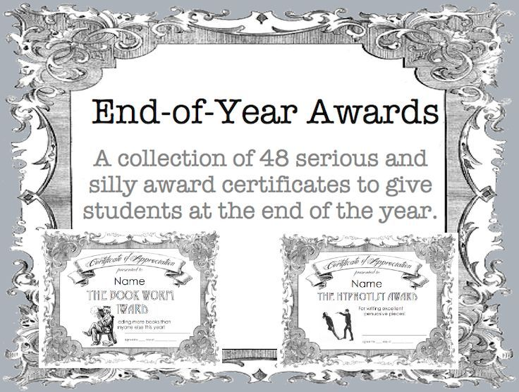 48 Fun and Academic End of Year Award Certificates Positive - Award Certificates Pdf