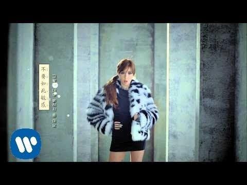 2NE1 - 想念 (華納official HD 高畫質官方中字版) - YouTube