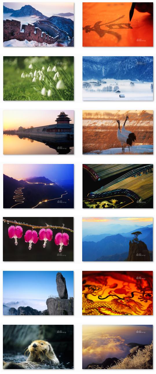 Desktop fun download best of bing china 2 theme for - Bing theme download ...