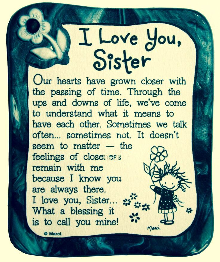 Love You Sis Sister Quotes Love Your Sister I Love You Sister