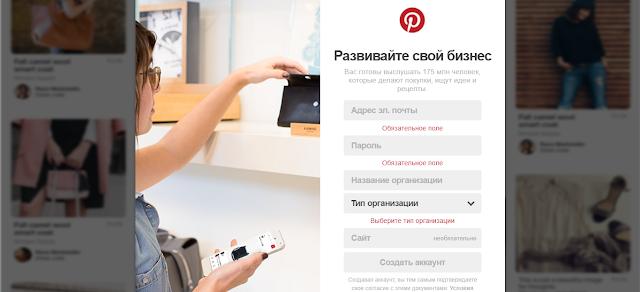 Руководство для организаций: Бизнес-аккаунт в социальной ...
