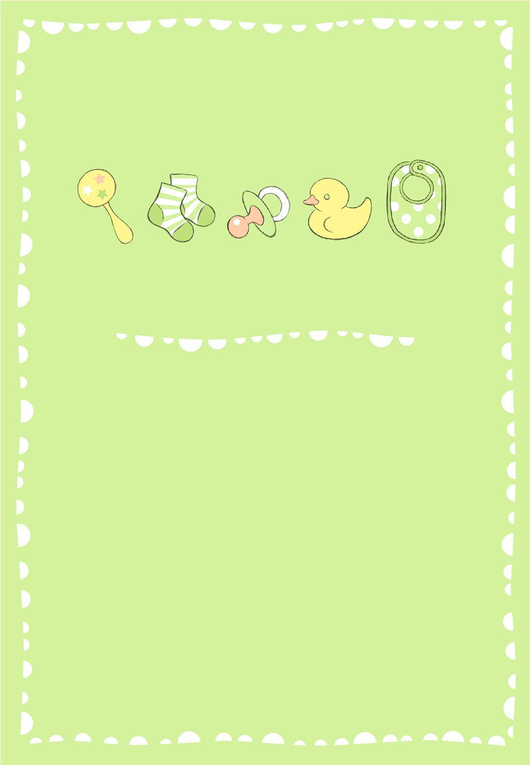 papier peint invitation free printable baby shower invitation