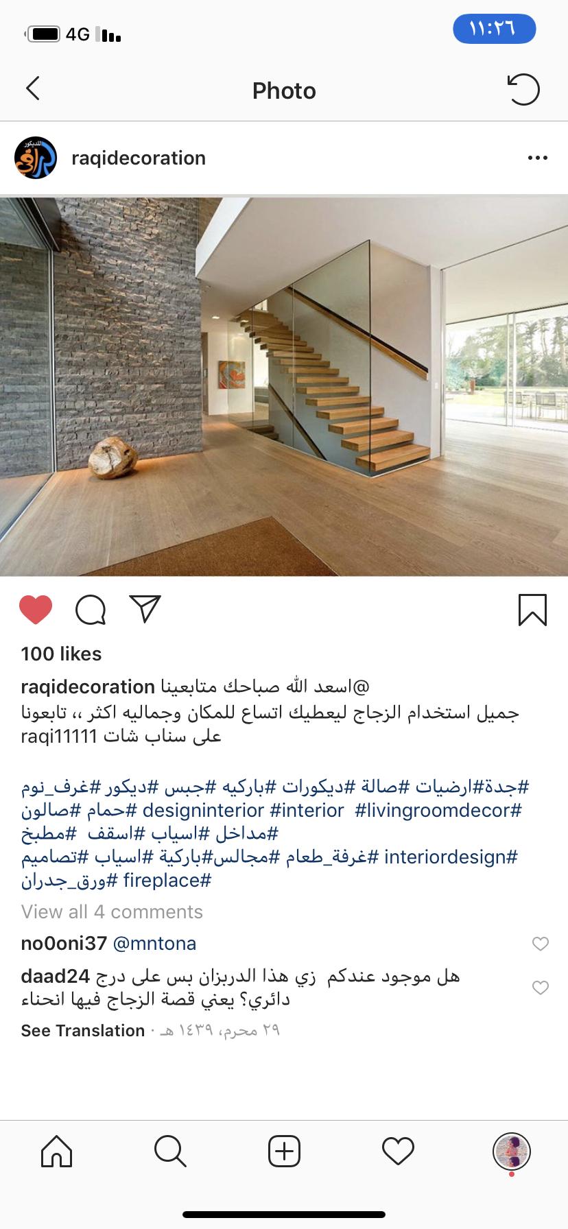Pin By Roreta Al Qurashi On General Decoration Living Room Decor Interior Design Interior