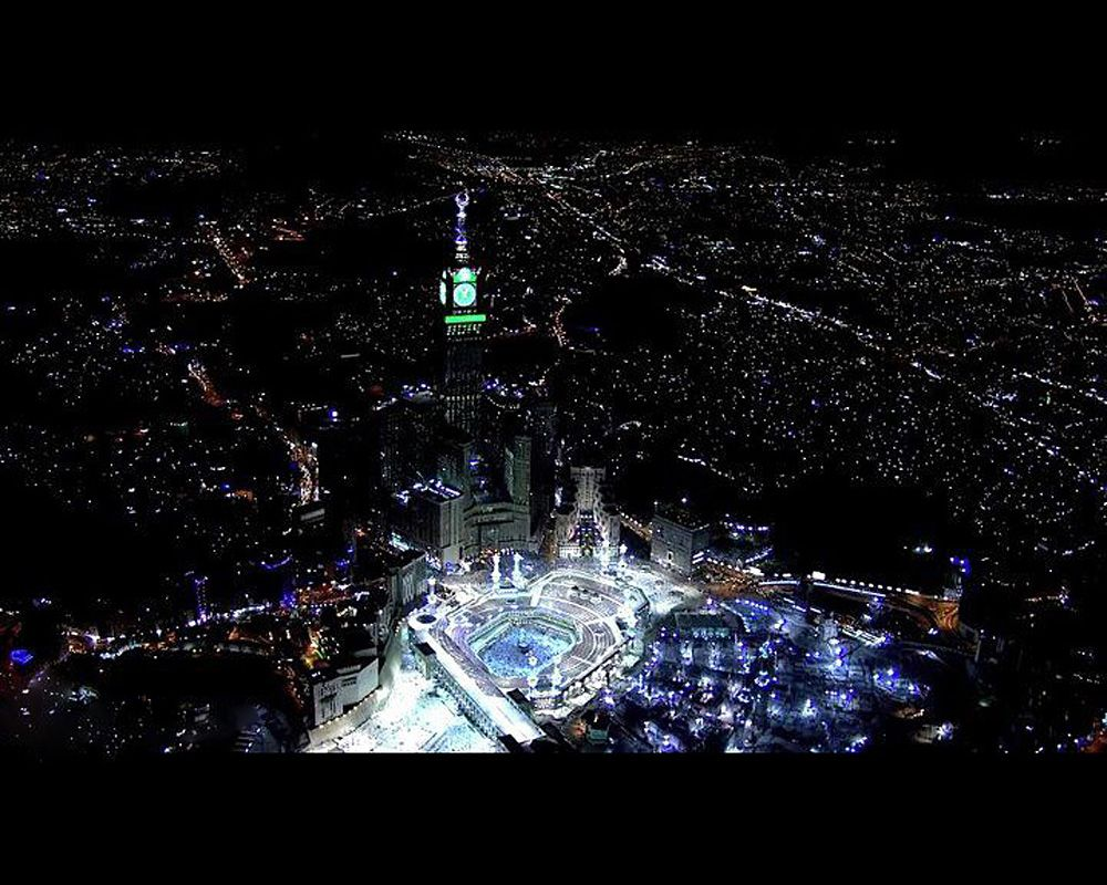 Kaaba Night View