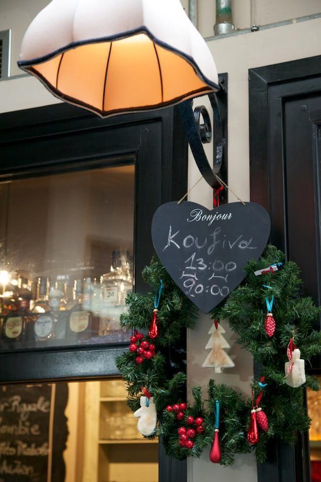 Coq Au Zen Zen Holiday Decor Christmas Ornaments